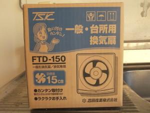 DSCF5173